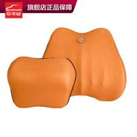 汽车头枕护颈枕靠枕车用颈枕车内座椅颈椎枕头记忆棉腰靠车上用品