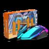 [超级礼盒]达尔优牧马人5代极光紫游戏鼠标1111原创插画礼品定制礼盒 原创插画礼盒装