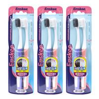 樱之洁(Enskee)柔丝+炭丝组合全方位清洁牙刷×6支 NO.826优惠装(颜色随机) *12件