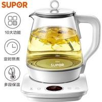 蘇泊爾(SUPOR)養生壺 煮茶壺  壺電茶壺1.5L煮茶器 玻璃 SW-15YJ28