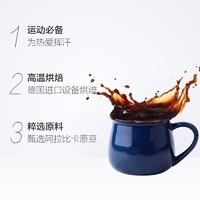 中啡无蔗糖低脂纯黑咖啡速溶咖啡苦40袋条装无添加糖特浓 *10件