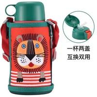 虎牌(TIGER) 儿童保温杯保冷吸管杯两用型儿童保温壶便携杯套MBR-T06G 600ML 小狮子RL