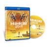 《少年派的奇幻漂流》 新版(蓝光碟 BD50 C区)