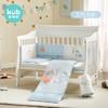 可優比(KUB)嬰兒床防撞床圍寶寶床上用品棉質床品七件套艾利克斯120*60