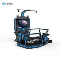 幻影星空(Funinvr)八度空间 VR设备游戏机 VR节奏光剑