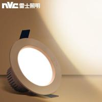 雷士(NVC)筒射灯筒灯led筒灯桶灯嵌入式天花洞灯防雾天花灯 3W-白光5700K