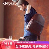 KNOMO英倫男士雙肩包Albion商務旅行背包男 15寸(收藏加購優先發貨)