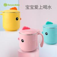 goryeobaby儿童水杯  宝宝牛奶杯