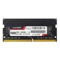 1日0点、61预告:JUHOR 玖合 DDR4 2666 16GB 笔记本内存条