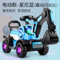 儿童挖掘机挖土机电动车可坐可骑大号四轮男孩可坐人电动玩具车