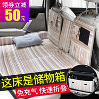 汽车车载旅行床垫折叠非充气 可折叠成储物箱