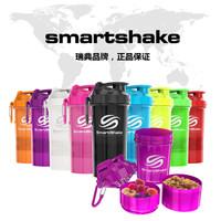 瑞典Smartshake摇摇杯健身粉盒运动蛋白摇粉搅拌水杯奶昔杯子便携600ML 炫绿(磨砂面) *2件