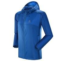 双11预售 : KAILAS 凯乐石 KG610356 男士运动风衣