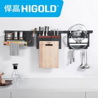 移动专享、移动端 : HIGOLD 悍高 304不锈钢厨房置物 原色 锅盖架
