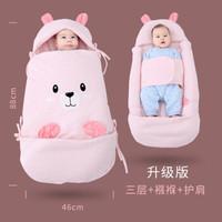 宜爽儿婴儿睡袋秋冬季加厚款防惊跳抱被新生儿襁褓包宝宝外出包被两用品 粉色 88cm*46cm