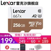 雷克沙(Lexar)TF卡高速内存卡手机无人机存储卡Class10  4K (MicroSD) 预售到手价199元 TF卡256G U3 A2 TF卡667X