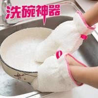 拼购 洗碗神器刷碗不沾油防水家务手套厨房抹布竹纤维百洁布清洁巾 1只装竹纤维洗碗手套 白色