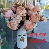 金边冰丝牡丹客厅家居摆设欧式仿真花套装饰品摆件室内餐桌假花
