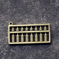 汽车钥匙扣挂件 钥匙链男黄铜复古做旧财进宝财源广进算盘招挂饰吊坠项坠 如图