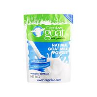 CapriLac 天然全脂高钙山羊奶粉 成人奶粉 1000克/袋 *2件