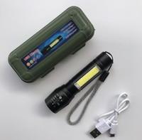 MOTIE 魔鐵 S808迷你 強光USB充電遠射應急手電 *3件