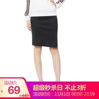 阿迪达斯ADIDAS NEO 2018秋季 女子 休闲系列 W RCRFTD SKT 裙子 DM4324 M