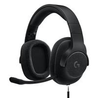 Logitech 罗技(G)G433 7.1有线环绕声游戏耳机
