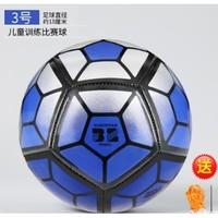 皇锦 HJ-001 儿童足球 促销款