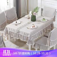 金字塔布艺餐桌布餐桌垫套装长方形茶几垫现代简约桌垫定制椅套椅子垫坐垫 洛神-香芋色 130*130cm方桌布