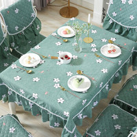 金字塔 桌布布艺桌垫茶几垫长方形餐桌布套装简约餐桌椅套罩四季通用茶几布椅子套 ?;?90*90cm方桌布