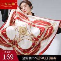 上海故事旗舰店大方巾真丝丝巾百搭桑蚕丝妈妈款