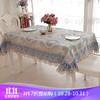 金字塔桌布布艺方桌茶几垫圆餐桌垫套装长方形桌子台布简约欧式 西雅图 90*90cm
