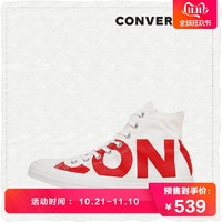 双11预售:CONVERSE匡威官方 All Star 高帮字母印花帆布鞋 159532C