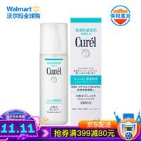 珂润 Curel 保湿化妆水 爽肤水Ⅱ 150ml 滋润保湿深层渗透 *5件