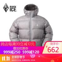 1日0点:黑冰 F8531 男款鹅绒带帽羽绒服  800蓬 户外轻量短款保暖羽绒服