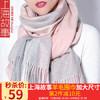 上海故事羊毛围巾女冬款披肩围脖女士保暖冬季加大加厚混纺围巾 1A088 1A036灰粉