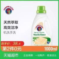 进口大公鸡头天然植物液态马赛皂高效去污易漂洗衣液1L白麝香 *4件