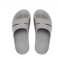MINISO/名创优品 舒缓增高男拖鞋 柔软舒适