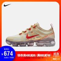 1日0点、双11预告 : NIKE 耐克 AIR VAPORMAX 2019 CNY BQ7041 女子运动鞋