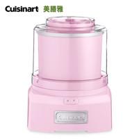 美膳雅(Cuisinart)ICE-21PKCN 全自动冰淇淋机 家用 冰激凌机 雪糕机 自制冷 甜筒
