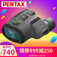 日本宾得PENTAX 双筒望远镜  虫虫镜 蝴蝶镜博物馆演唱会高清高倍儿童礼物成人观鸟镜