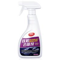 】汽车漆面铁粉去除剂   500ML