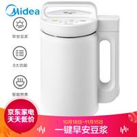 美的(Midea ) 豆浆机家用全自动免滤多功能无网易清洗DJ10B-E103(李现推荐)