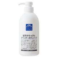 京东PLUS会员 : M-mark 松山油脂 肥皂沐浴露 薰衣草香 600ml *3件