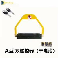 DParking地锁车位锁,180度D型 蓝牙APP共享+??仄?>                 </a>             </div>             <div class=