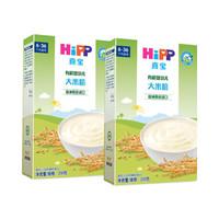 喜宝(HiPP)  喜宝婴幼儿米粉  盒装  原装进口 有机大米粉200g*2