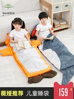 EUSEBIO睡袋儿童冬季中大童加厚保暖室内宝宝防踢被学生午休睡袋