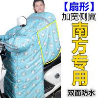 南方人专用防雨防水保暖电动车挡风被防晒电瓶车摩托电车遮阳罩