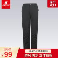 君羽户外冲锋裤男款秋冬防水防风女士登山徒步情侣长裤