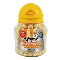 方广 儿童零食 饼干 奶豆 溶豆 酸奶益生元小小馒头92g *2件